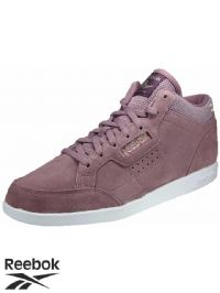 Women's Reebok Royal ANFUSO Trainers (BS6221) (Option 4) x9: £14.95
